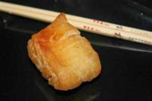 receta PAN CHINO